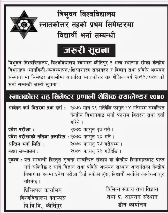 Admission Notice: Tribhuvan University Masters 1st year 1st semester