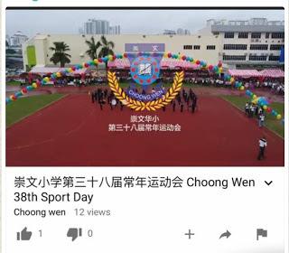 Video Hari Sukan
