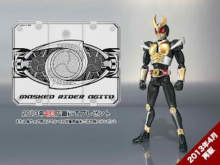 Bandai SH Figuarts Kamen Rider Agito Figure