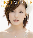Erina Mano