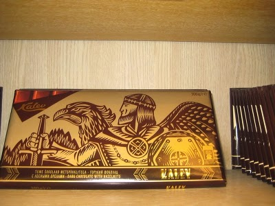 Сувениры из Эстонии. Фоторепортаж-8