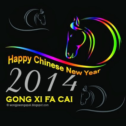 2014 gong xi fa cai 2014 2565 happy chinese new year 2565 2014