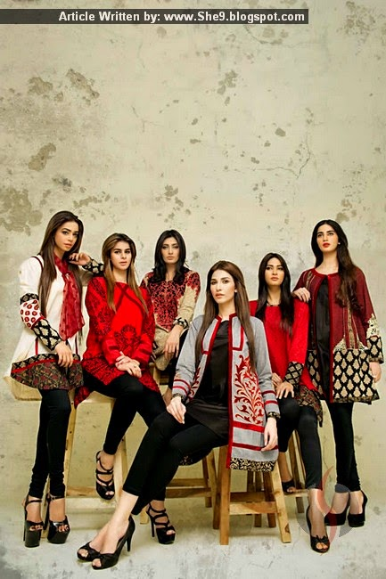 Ittehad Valentine Day Collection 2015