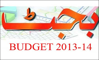 Pakistan Financial Budget 2013-14 | Dramas Tube
