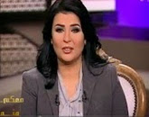 - برنامج معكم  - مع منى الشاذلى حلقة  السبت 24 يناير 2015