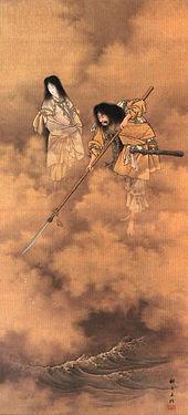 Izanami et Izanagi Kobayashi Eitaku