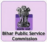 Bihar PSC Previous Year Question Paper