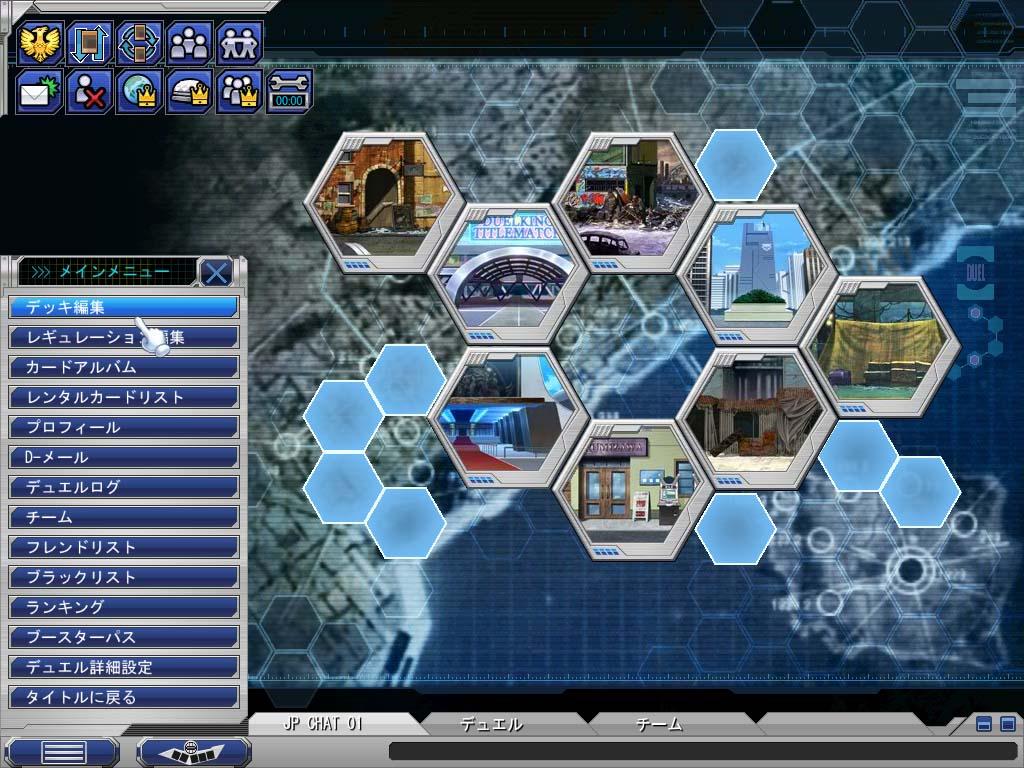 yugioh online game deutsch