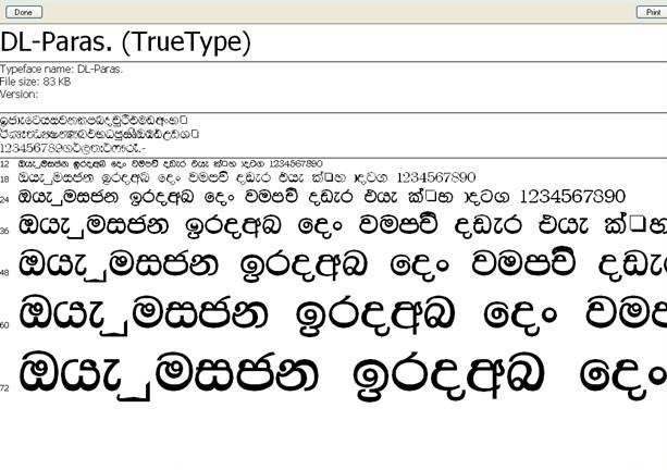Posted by Duminda Jayasinghe at 10:14 PM