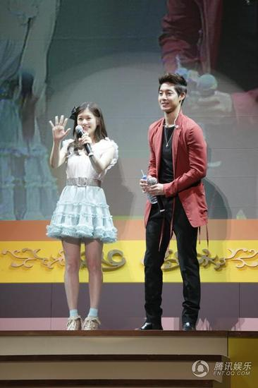 Jung So Min Boyfriend In Real Life http://www.dkpopnews.net/2011/05/news-kim-hyun-joong-along-with-jung-so.html