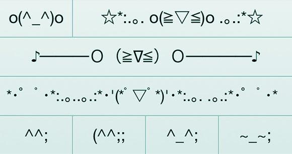 Emoticon Jepang (SERI 3) Emoji Mati, Anjing, Jahat, Bersemangat, dan Makhluk Laut
