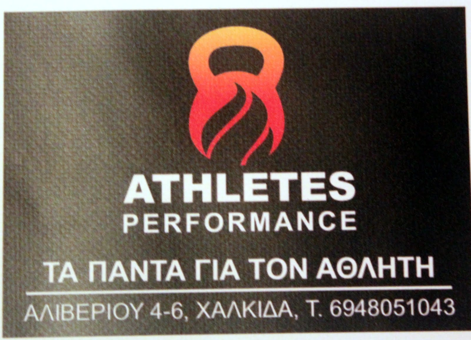 ATHLETES PERFORMANCE
