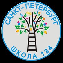 ГБОУ СОШ №134
