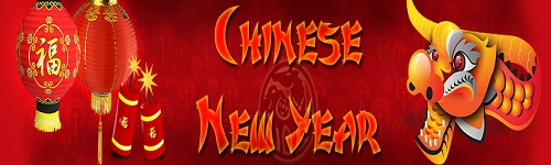 Happy Chinese New Year 2017, Images, Greetings, Wishes, Quotes