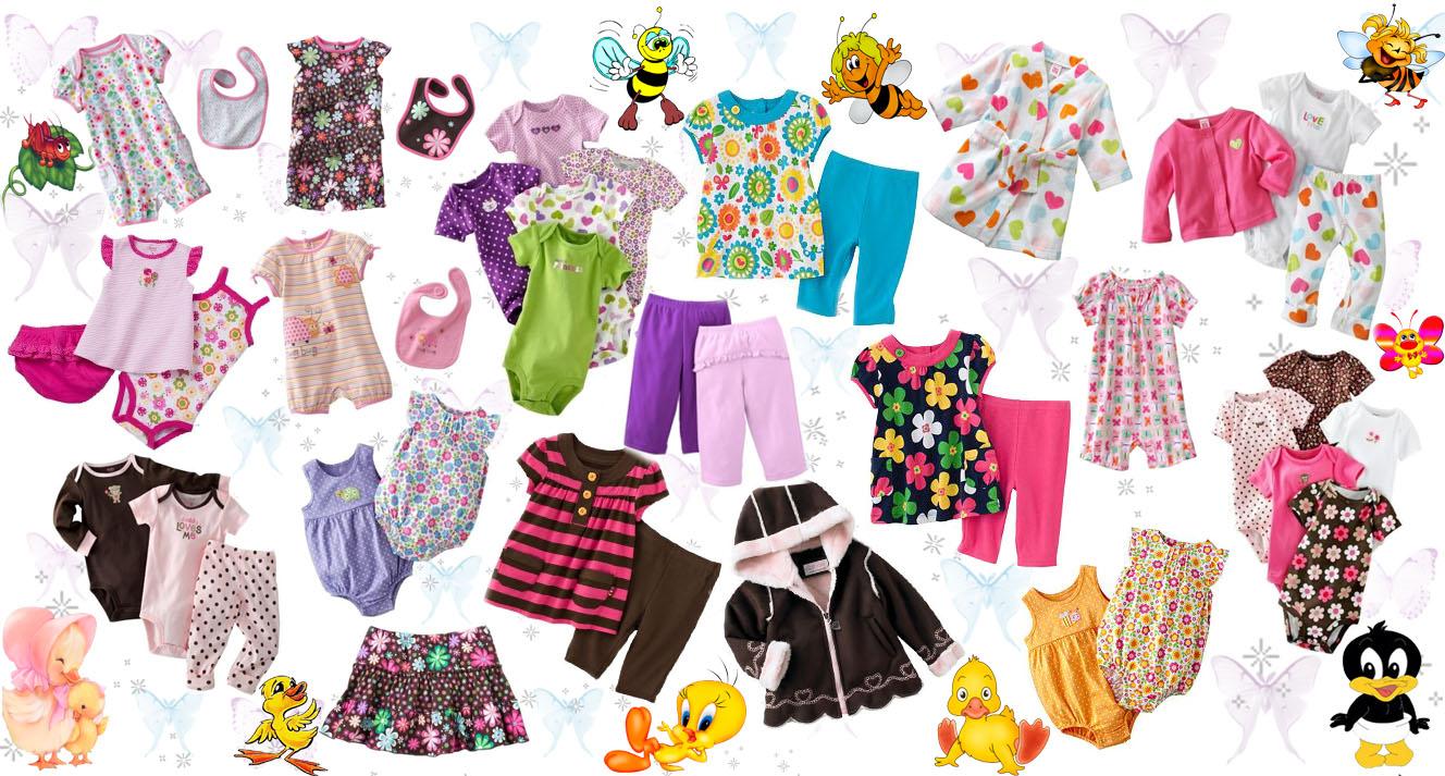 презентации для детей по теме одежда