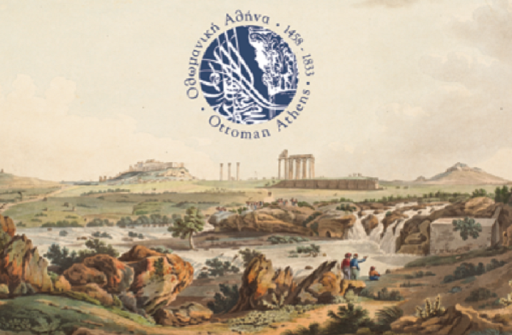 'Ottoman Athens, 1458-1833' at the Gennadius Library, Athens