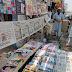 MULLAH OMAR'S DEATH : AFGHAN TALIBAN CONFIRM