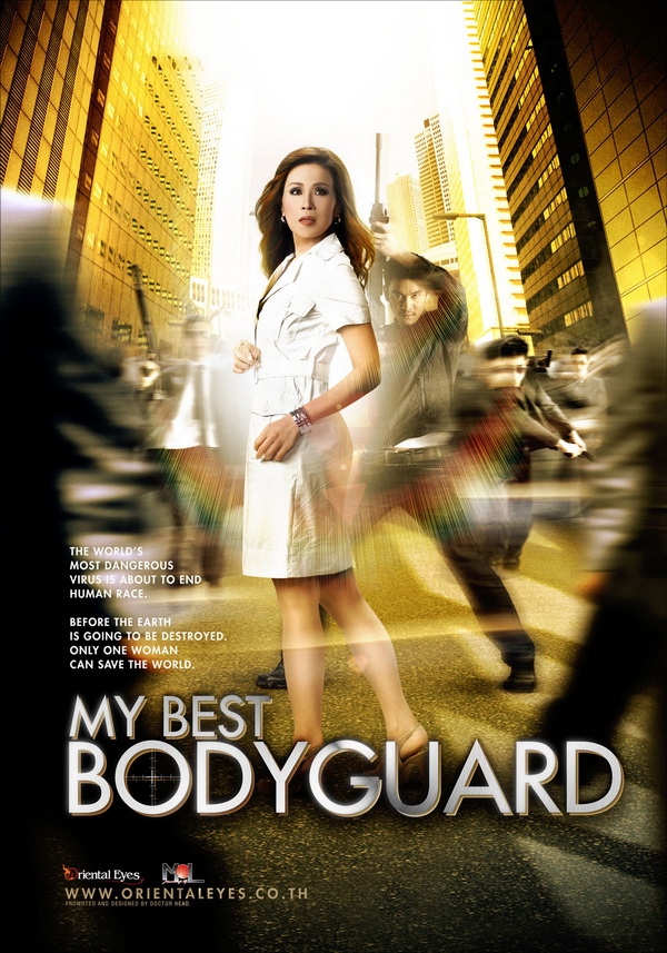 Vệ Sĩ - My Best Bodyguard