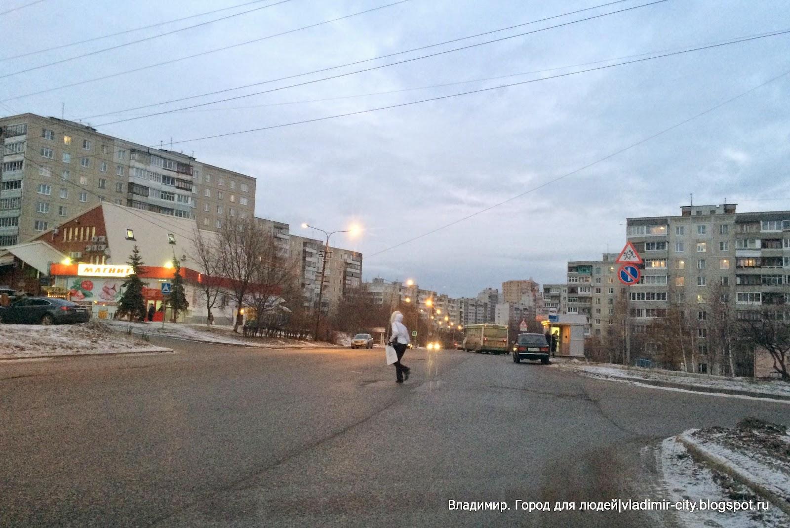 схема дорожный знаков город владимир