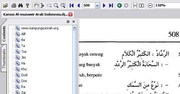 Koleksi Kamus Digital Arab Indonesia Inggris - OI-Template