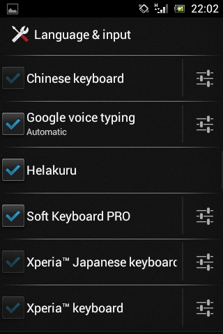 Android Languages and input