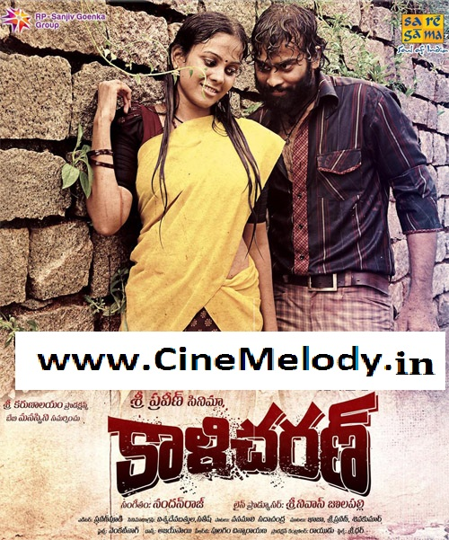 Kaalicharan Telugu Mp3 Songs Free  Download -2013