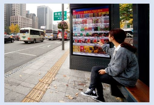 Tienda virtual en smartquesina de Seoul
