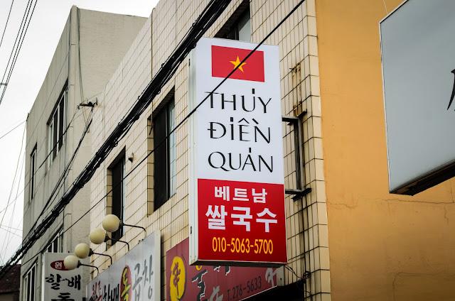 Foreign Food Vietnamese Pohang South Korea