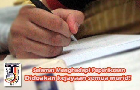 Ujian 2 untuk murid-murid Tingkatan 2 dan 4 akan diadakan mulai 24