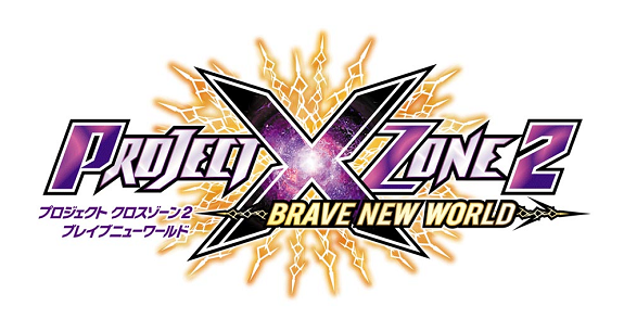 project-x-zone-2