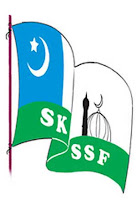 SKSSF Flag, Kasargod, India, Kerala