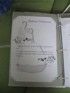 Поздравление на свадьбу сестренке от двоюродных сестер