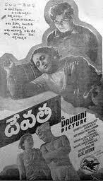 Devata Telugu Mp3 Songs Free  Download  1941