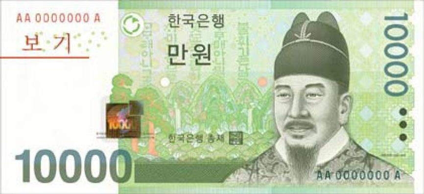 6% of 2000000 korean to usd