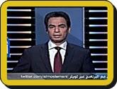 --برنامج الطبعة الأولى مع أحمد المسلمانى حلقة يوم الأربعاء 19-10-2016