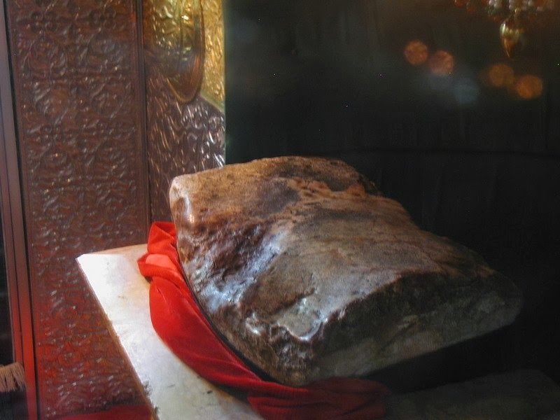 is the stone on which the Head (Sir Mubarak) of Hazrat Imam Hussain