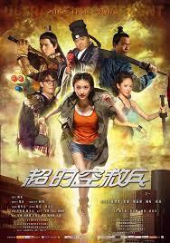 Phim Cứu Binh Vượt Thời Gian-Savior Traveling Through Time(2012)