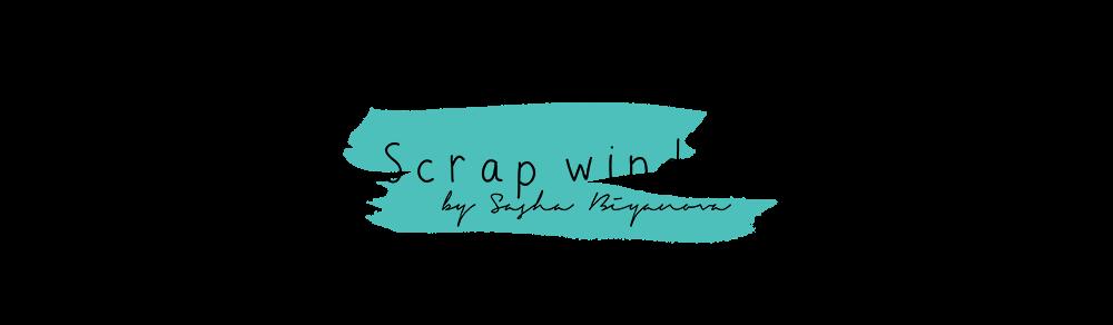 Wind of scrap