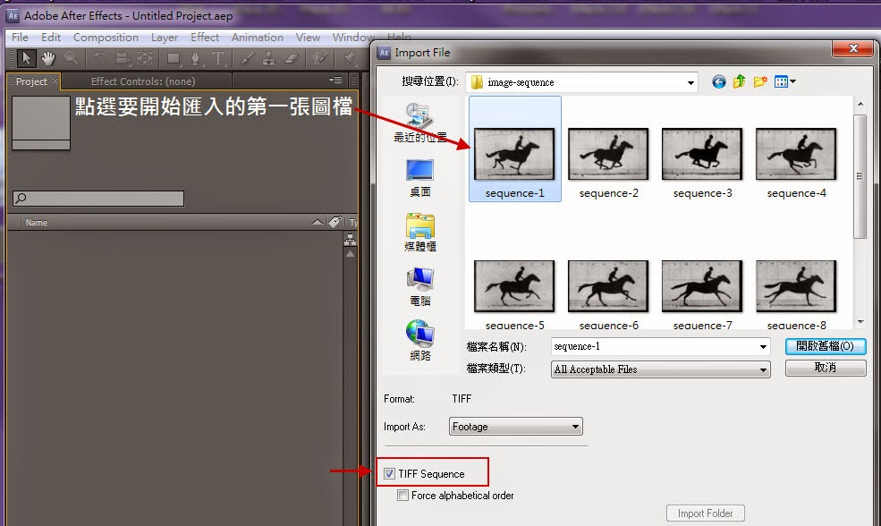 Importing PSD、AI、Sequence and aep Files in AE 02