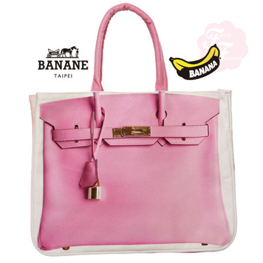 PP Banana Bag Print