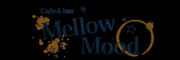 Cafe&Bar  Mellow Mood