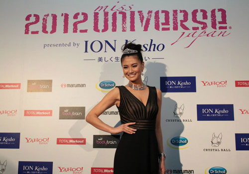 Miss Universe Japan 2012