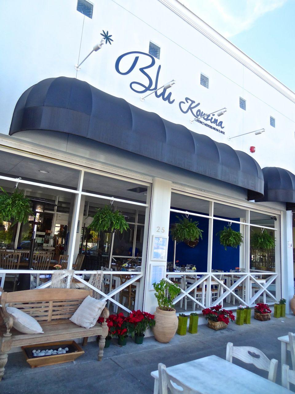 Scrumpdillyicious Blu Kouzina Greek Cuisine On St Armands Circle