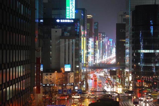 Tokyo Street, Tokyo Consult, TokyoConsult