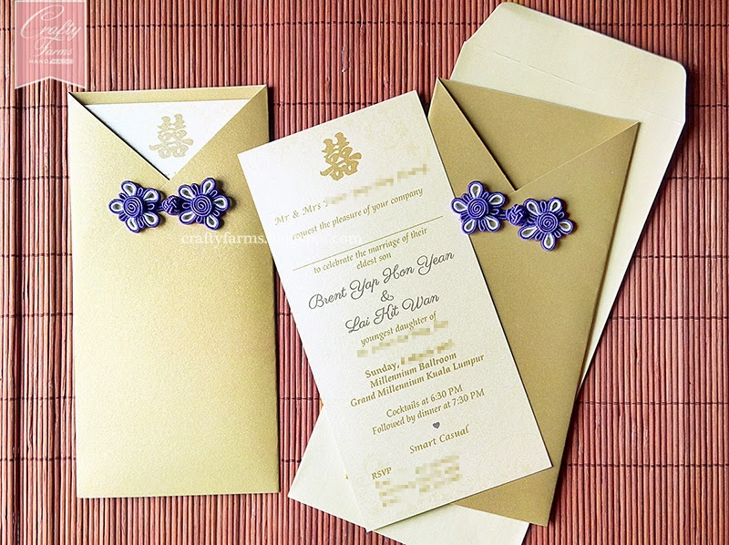 Gold and Purple Chinese Button Wedding Invitation Card for Chinese Wedding Reception