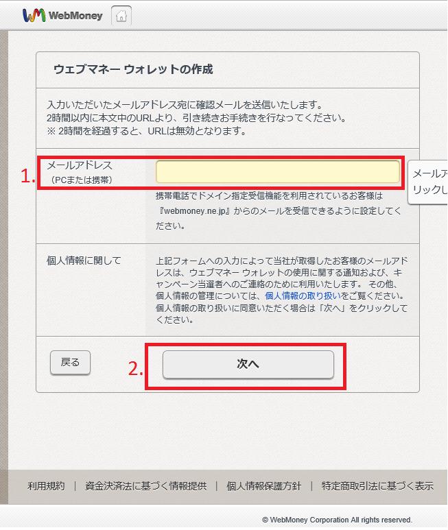 webmoney create account