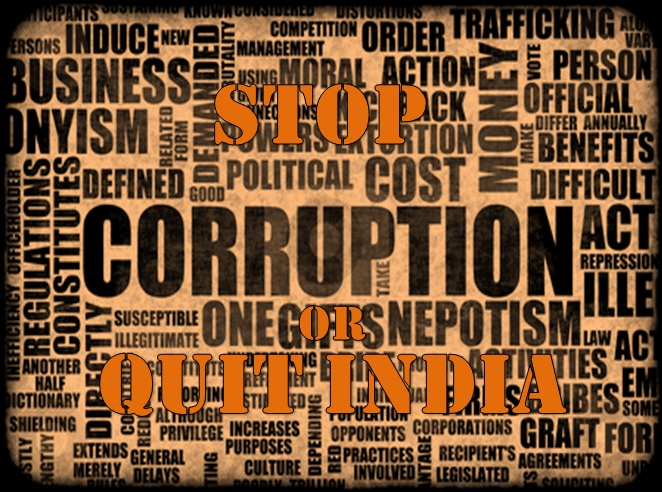 corruption and common man in india 5 ways to reduce corruption and 5 places where it exists  2008, a black day for indian democracy  there is hardly ever proper treatment for the common man .