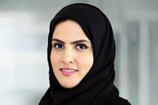 10 Wanita Muslim Cantik dan Kaya, Wanita Muslim Cantik, Wanita Muslim Kaya, 10 Wanita Kaya Muslim, Wanita Cantik dan Kaya, Profil Muslimah Terkaya, 10 Wanita Terkaya di Dunia, 10 Wanita Muslimah Tercantik dan Terkaya di Dunia, Biodata Wanita Terkaya, Biodata Wanita Tercantik, Profil Wanita Tercantik, Wanita-wanita Kaya di Dunia, Wanita-wanita Cantik di Dunia