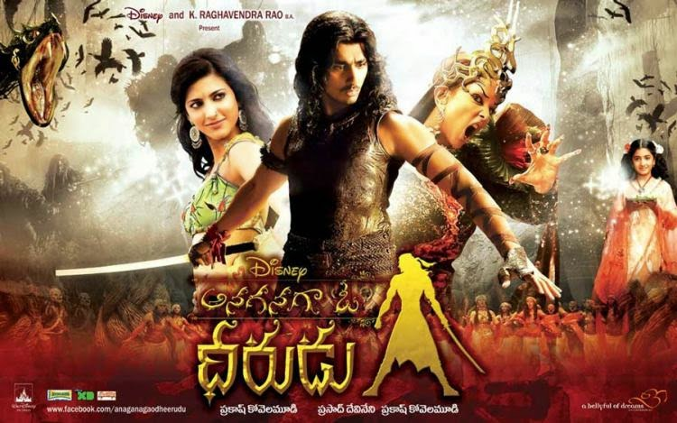 Once Upon A Warrior (2011) ταινιες online seires xrysoi greek subs