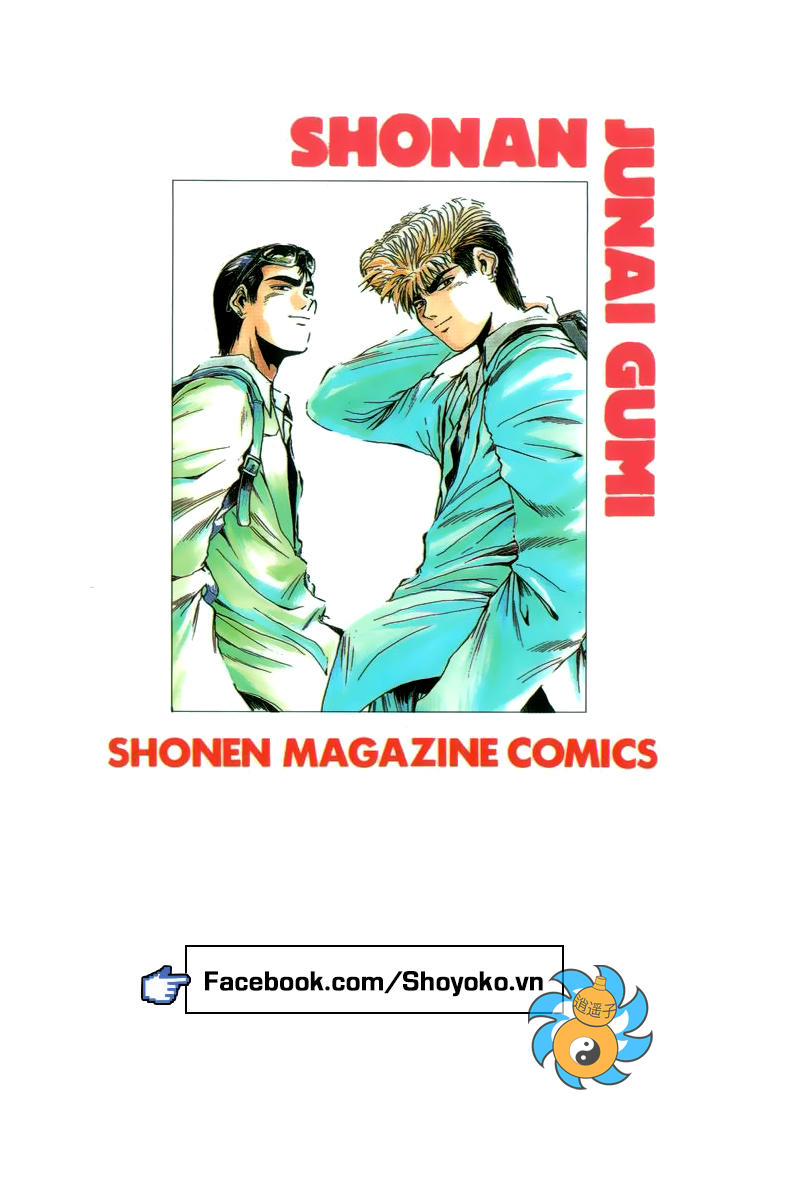 Shounan Junaigumi Chap 267 - Trang 19